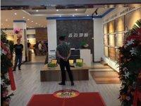 热烈祝贺森迈地板南京旗舰店盛大开业