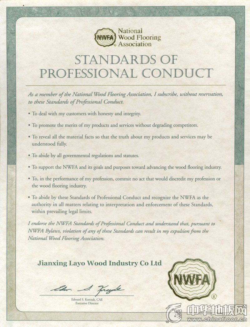 NWFA认证