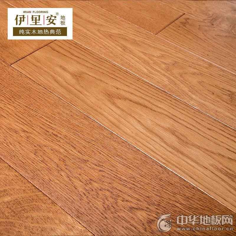 伊里安栎木植物油仿古拉丝超大宽实木地板