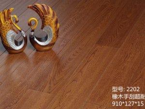 百年门地地板-实木多层地板-2202橡木