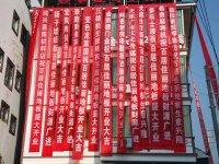 百居佳丽开业喜讯|百居佳丽地板强势入驻贵州从江
