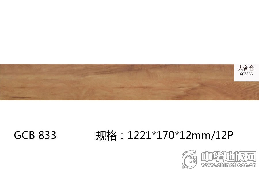 """大合仓强化地板""""晶耀""""系列"""