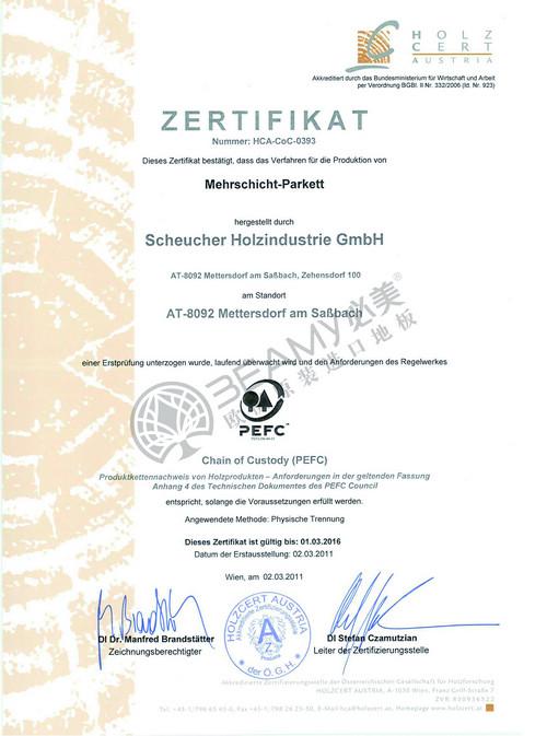 欧盟PEFC泛欧森林环保认证
