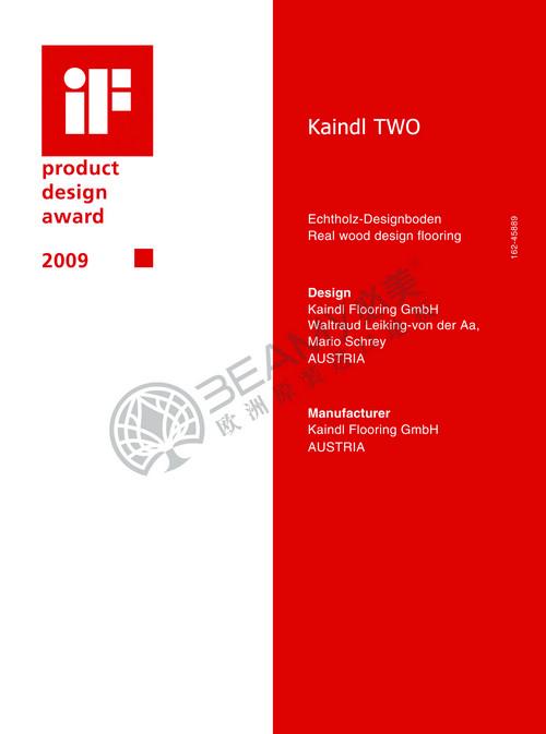 德国IF汉诺威全球工业设计