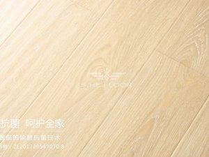 世和地板-产品效果图