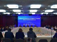 重磅·肯帝亚领衔《石木高分子板材应用技术标准》制定会议在京成功举办