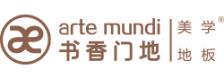 Artemundi书香门地