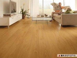 康辉橡木柚木多层实木复合木地板家装效果图