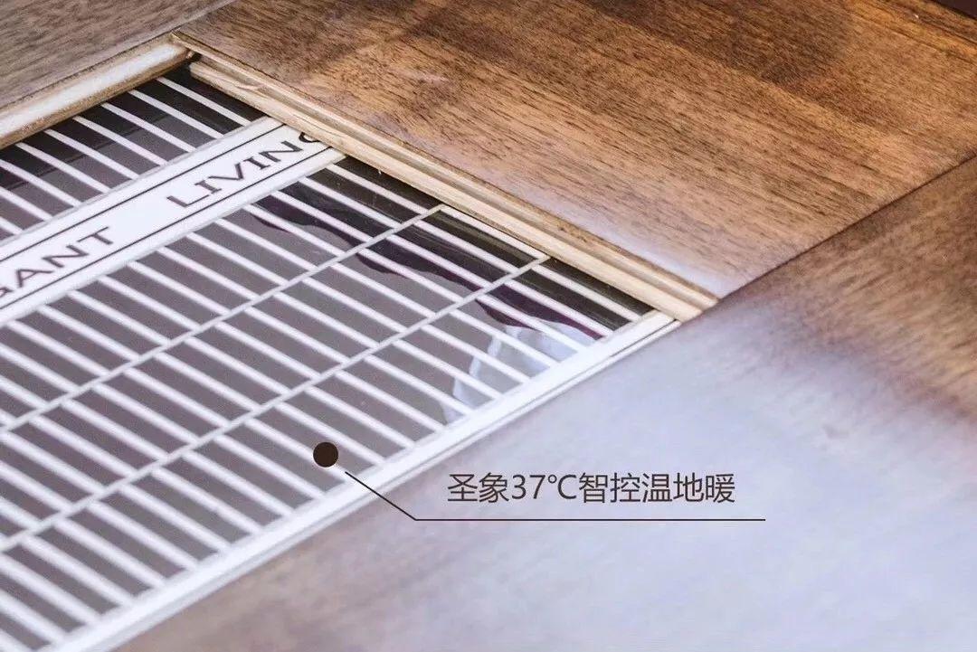 圣象地板  37°C地板伴侣地板装修效果图片