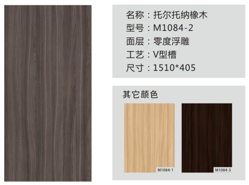朗生板业 强化木纹系列效果图片