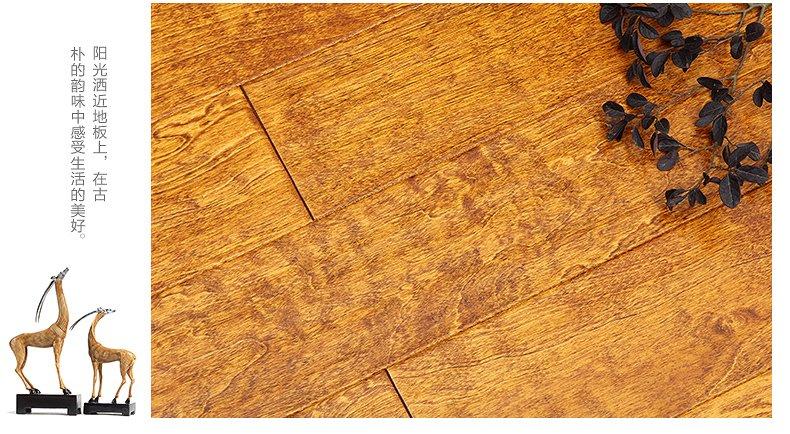 春天地板桦木实木多层地板图片大全 HR-011_5