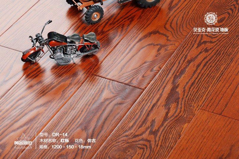 贝亚克·青花瓷地板 实木地板实木地热系列