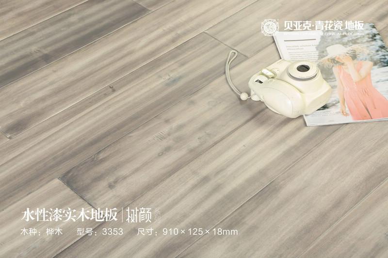 贝亚克·青花瓷地板 实木地板水性漆树颜系列_6