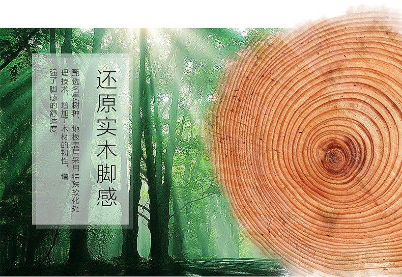 春天地板多层实木复合木地板效果图 桦木3+1 HR-012