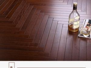 燕泥地热地板实木地板装修效果图大全 番龙眼人字拼