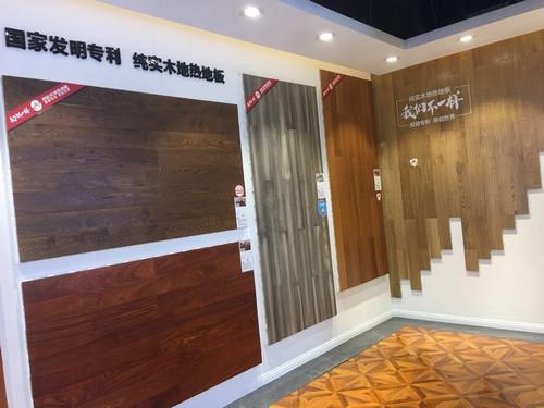 扬子地板上海嘉定专卖店_4