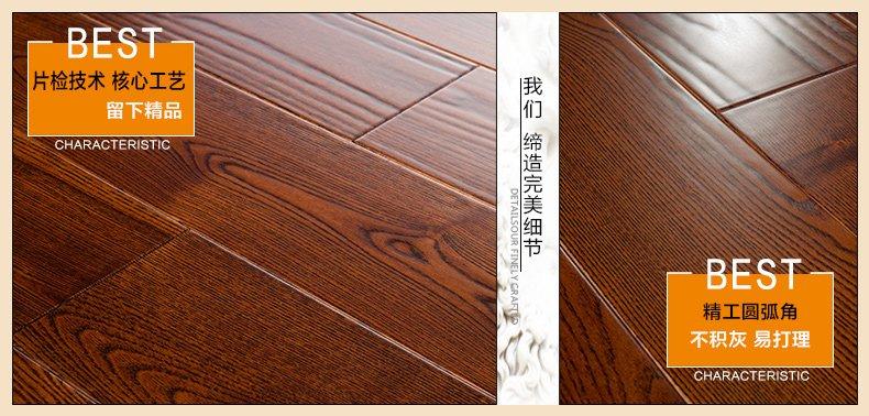 惠尔地板美式实木多层地板图片大全 浮雕楝木RLV18_4