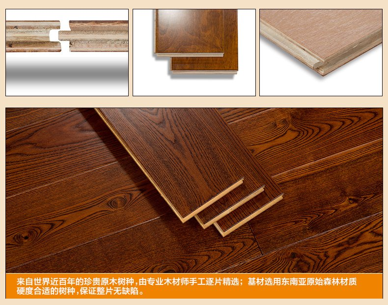 惠尔地板美式实木多层地板图片大全 浮雕楝木RLV18_10