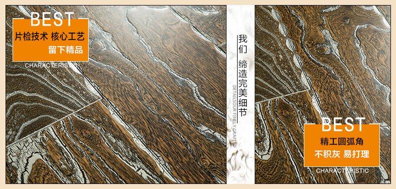 惠尔地板榆木实木多层地板图片大全 RH85_12
