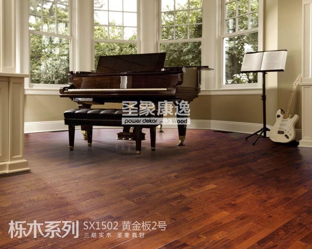 圣象地板 新品三层拼花地板装修效果图片