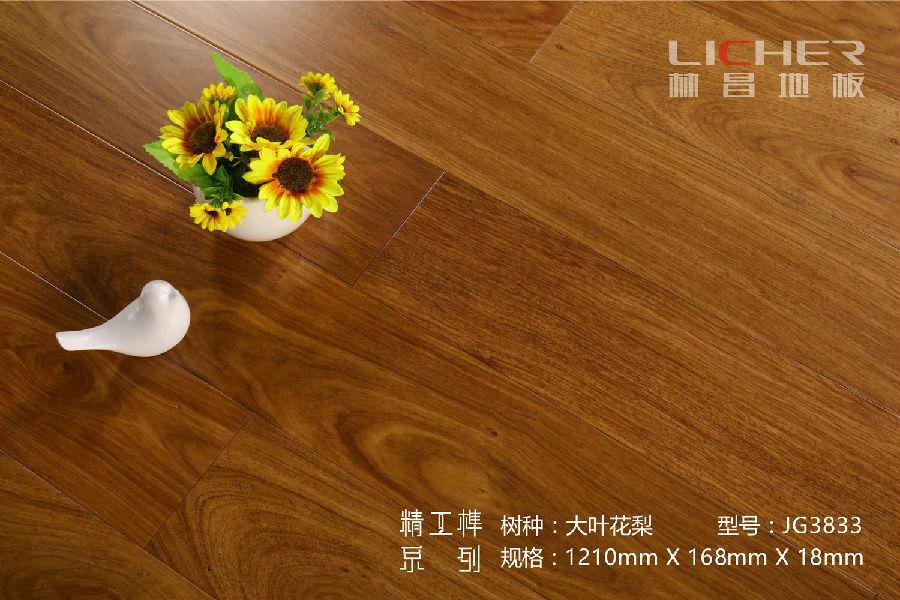 林昌地板 精工榫系列地板效果图片