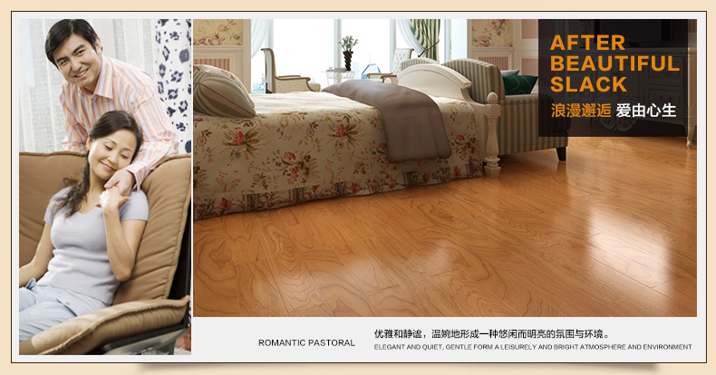 惠尔地板榆木复合实木地板图片 仿古手抓纹RLE52