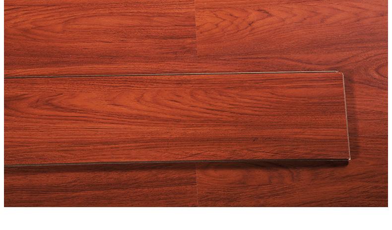 吉象派恩强化复合红色地板装修效果图 ET20柔光面