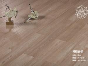 梵戴克地板-博德古橡