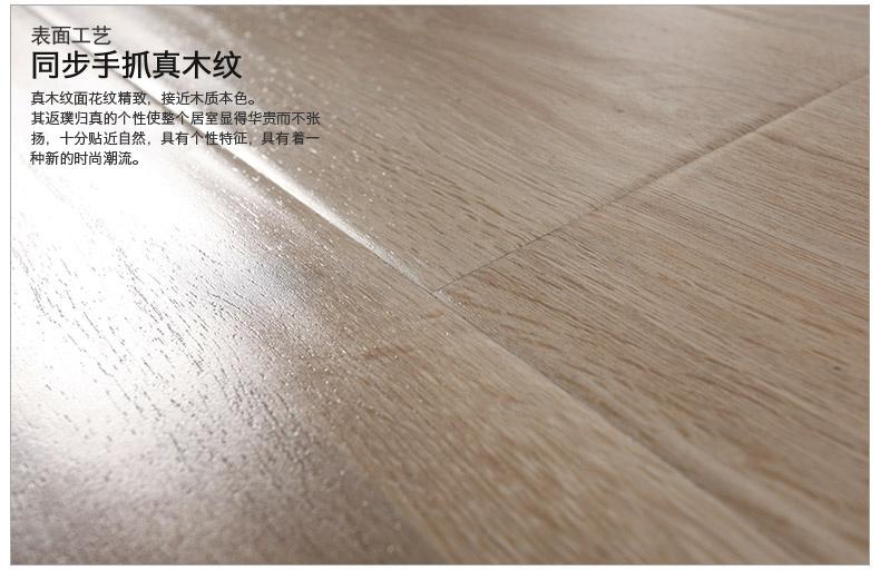 荣登地板仿实木强化复合地板产品 浅灰色木地板装修效果图