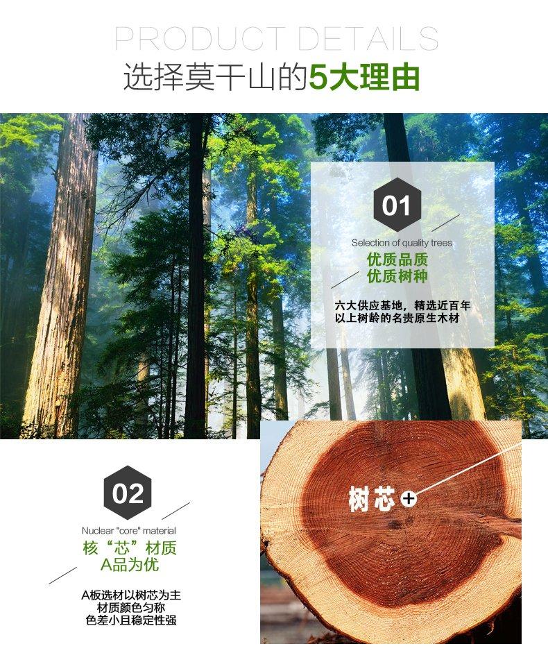 莫干山地板多层复合实木地板图片 美国红橡栎木