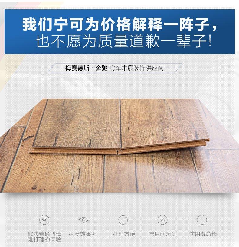 菲林格尔高密度纤维板强化复合地板图片 橡木V-419