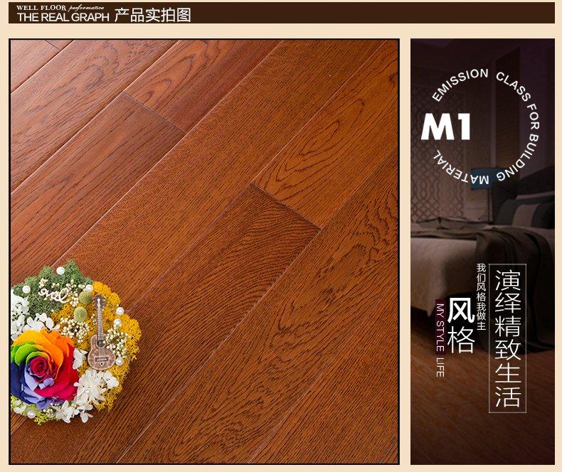 惠尔地板多层实木地板条图片大全 仿古RHD28_9