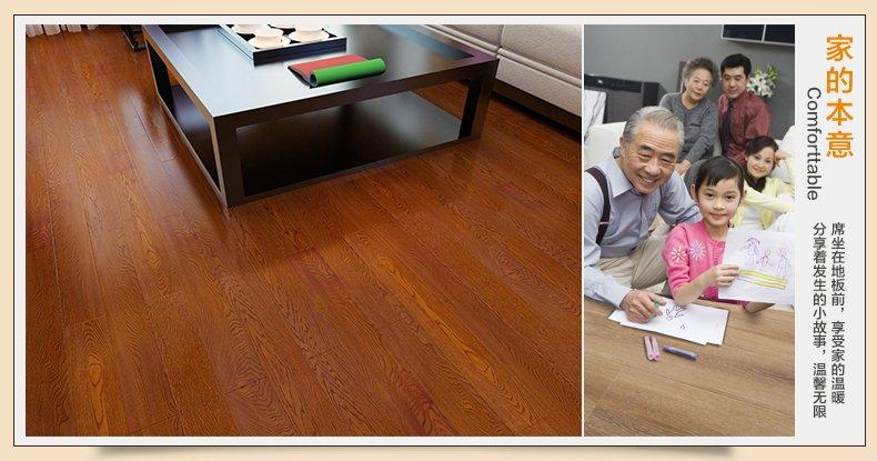 惠尔地板多层实木地板条图片大全 仿古RHD28_4