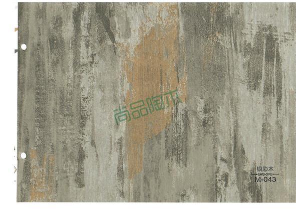 尚品陶木地板产品-银彩木系列