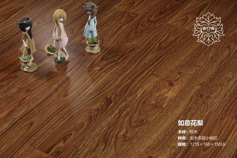 梵·戴克地板-亚花梨系列-如意花梨展示