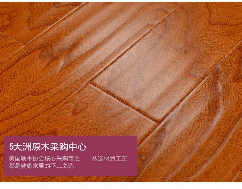 久盛实木地暖地板图片 榆木纯实木多层复合地板图片