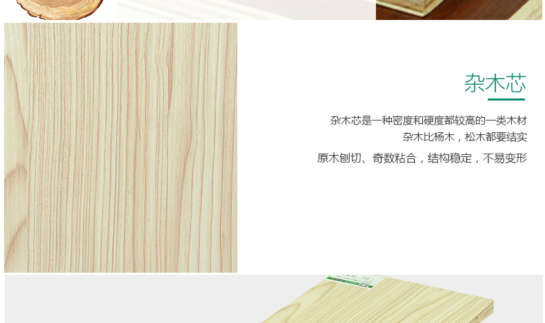 兔宝宝地板图片 TRUE感系列地板效果图片_9