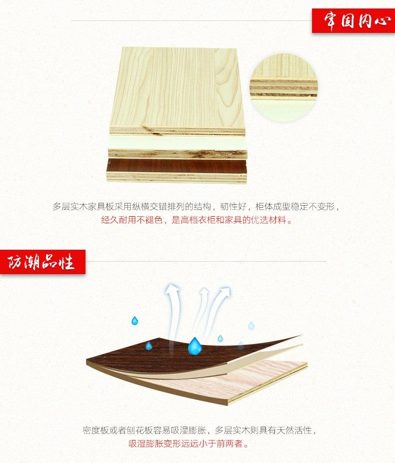 兔宝宝地板图片 TRUE感系列地板效果图片_5