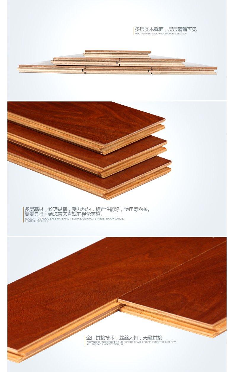 世友地板图片 世友F01G02-06-DS木地板效果图片