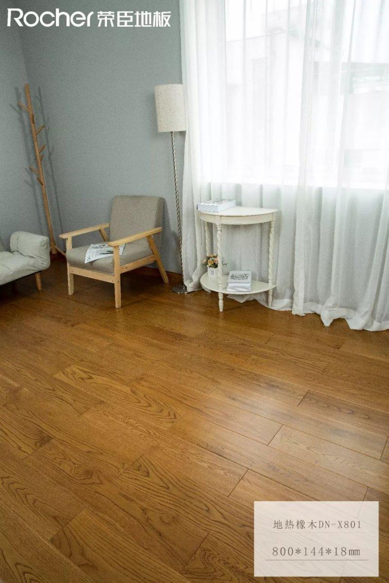 荣臣地板图片 热爱系列木地板效果图
