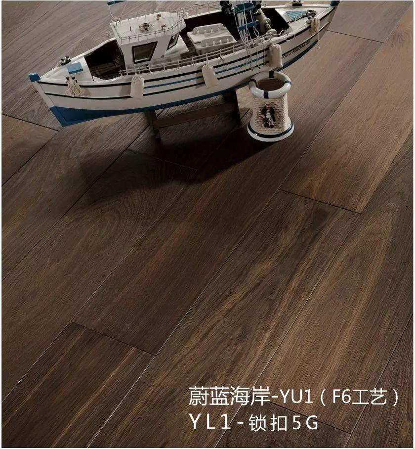 富得利地板图片 橡木地板产品效果图