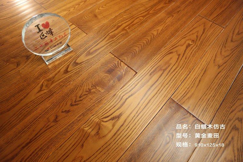 巨峰地板图片 实木地板产品效果图