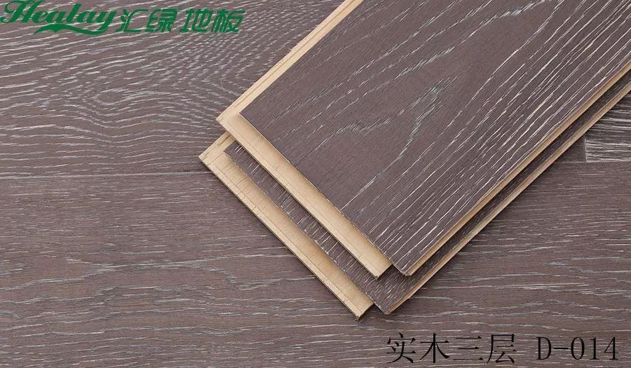 汇绿地板图片 实木三层地板产品效果图