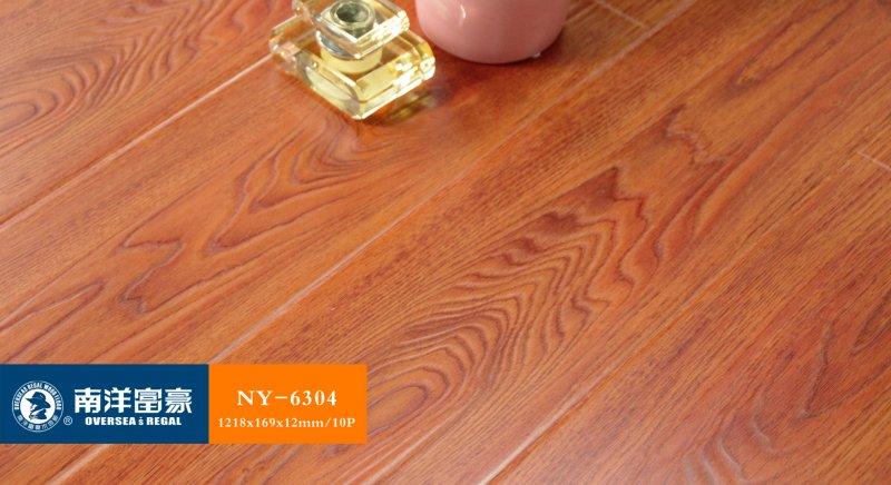 南洋富豪地板產品- 實木地板NY-6304
