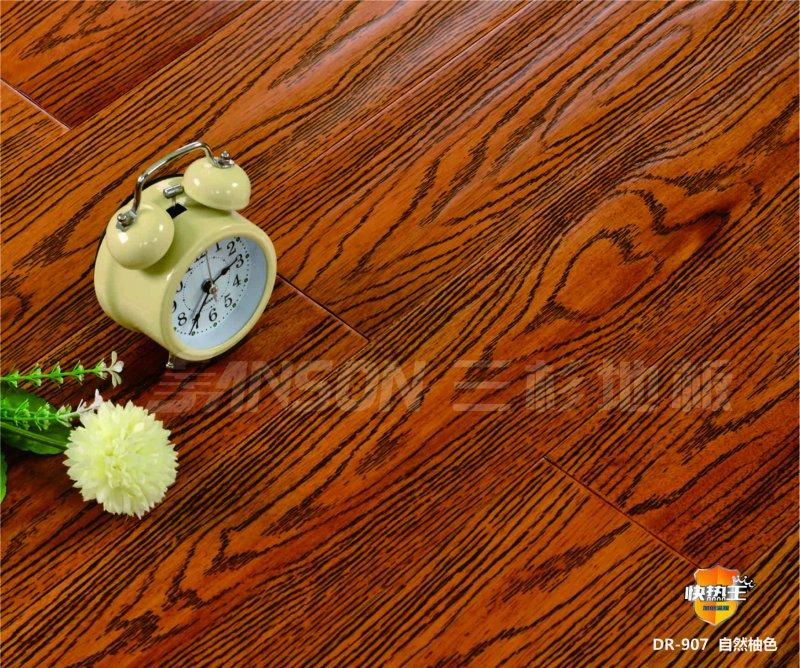 2019地热实木地板(新品)