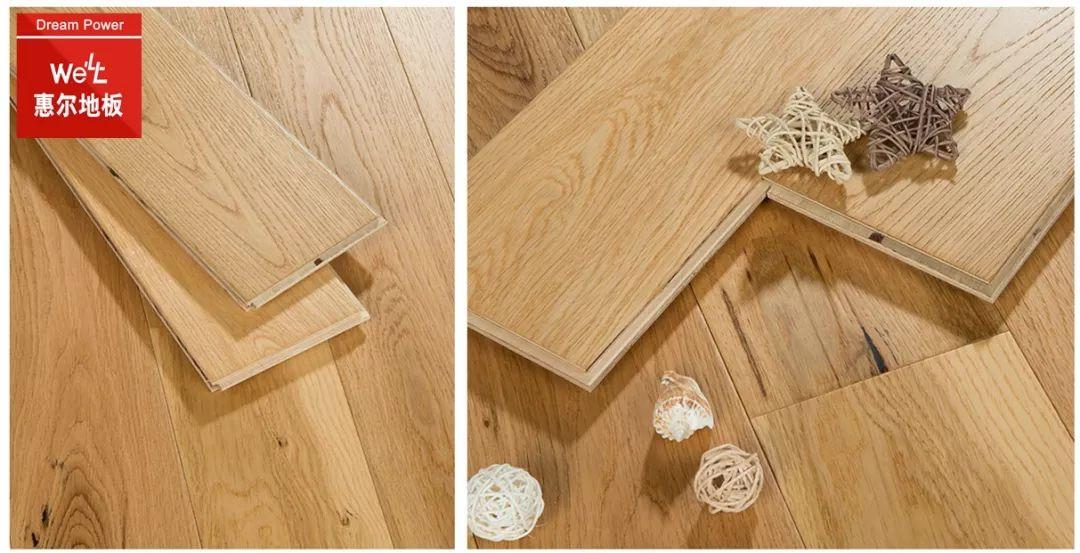 惠爾地板圖片 木地板產品效果圖