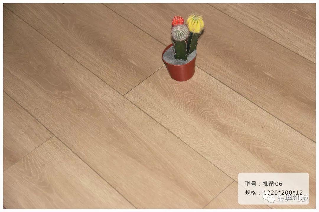 金典地板图片 木地板产品效果图