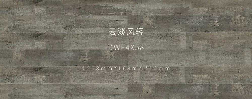 大卫地板图片 高级灰地板产品效果图