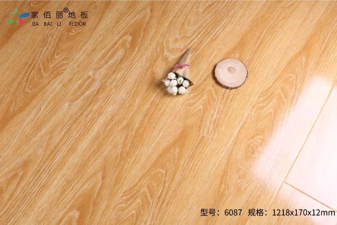 家佰丽地板 木地板产品效果图