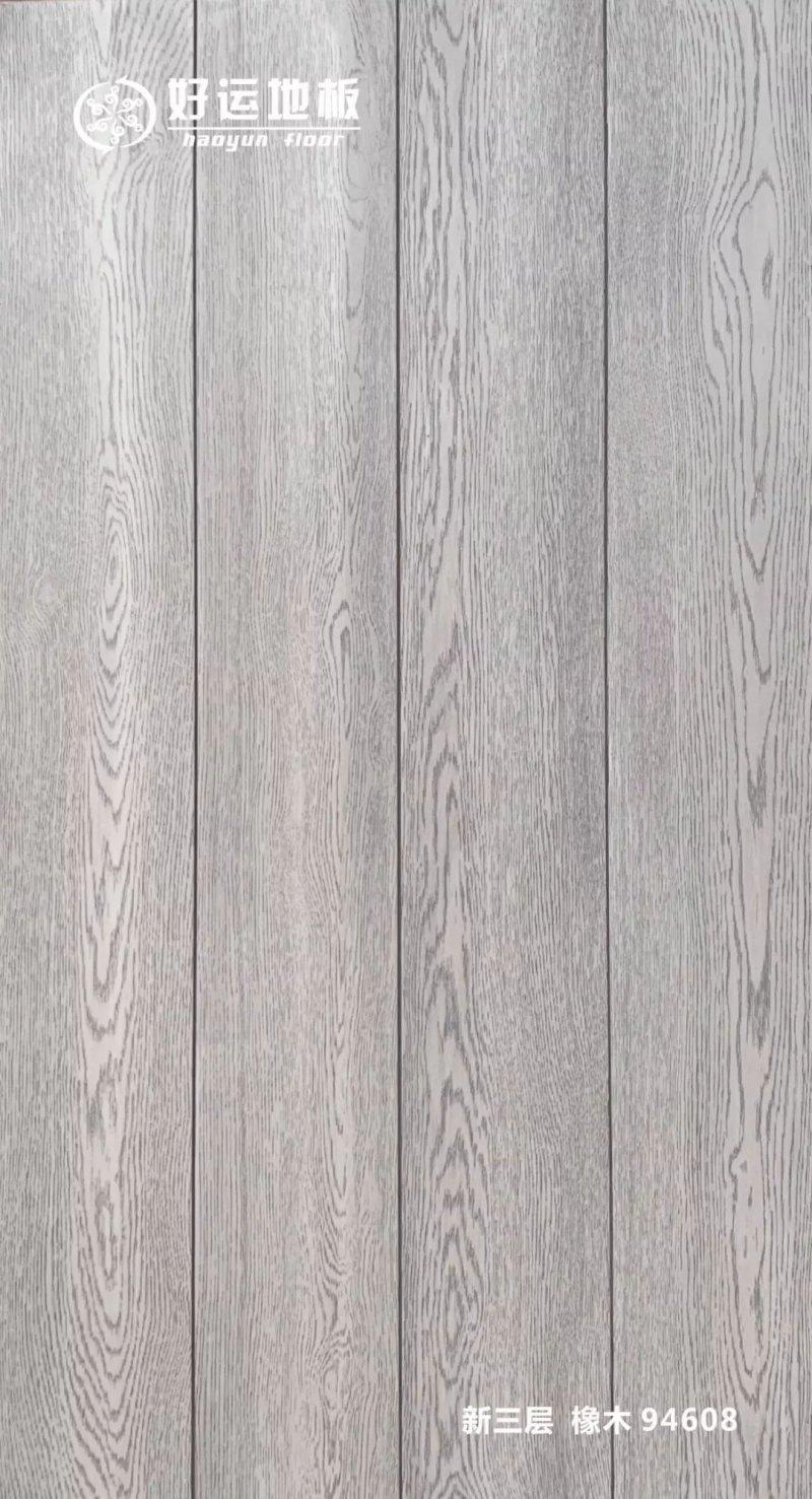 好运地板图片 新三层实木地板产品效果图